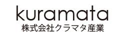 クラマタ産業